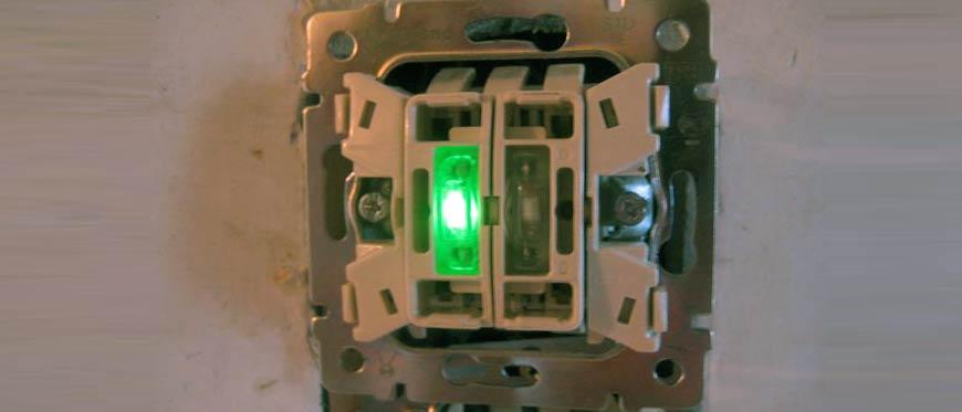 двухклавишный выключатель с подсветкой