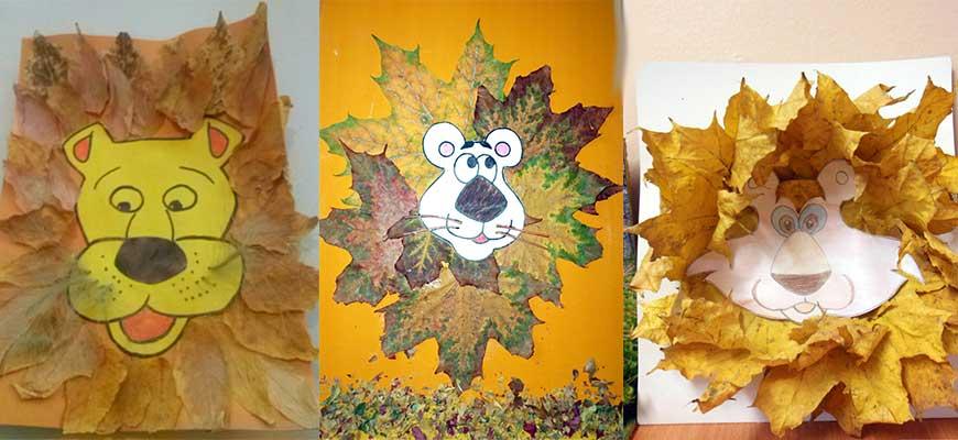 лев-из-листьев