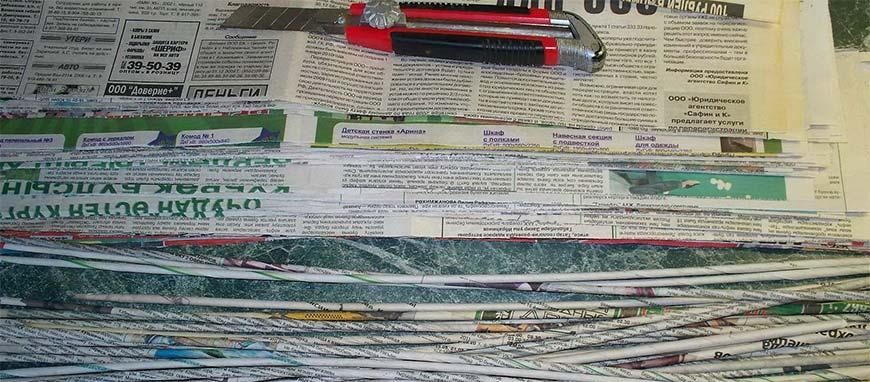 подготовка бумаги из газет