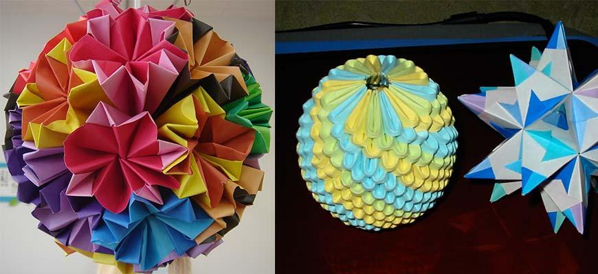 шар оригами