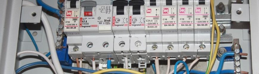 Что такое УЗО в электрике: разновидности, принцип работы