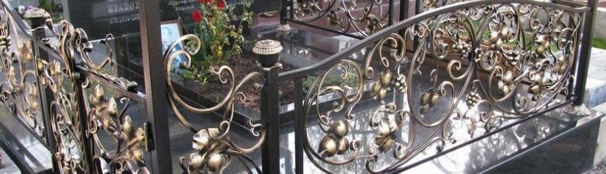 Оградки для могил своими руками: типы, процесс изготовления