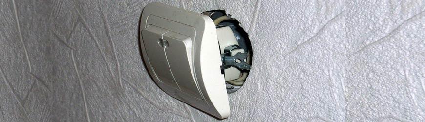 Подключение двухклавишного выключателя: схемы, советы, инструкция